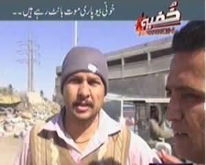 Khufia Operation (Karachi Mein Khoon Ke Saudagar Maut Baant Rahe Hain) - 12th January 2014
