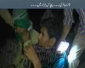 Khufia Operation (Karachi Mein Qabron Se Nikaal Rahay Hain Pori Mayyat) - 15th December 2013