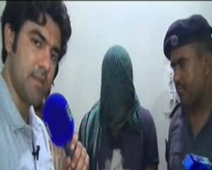 Khufia Operation (Mobile Snatching in Hyderabad) - 27th October 2013