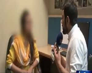 Khufia Operation (One Really Shocking Secret Operation) – 2nd August 2015