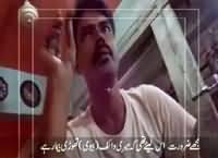 Khufia Operation (Pakistan Mein Roti Kapra Aur Makan) – 15th November 2015