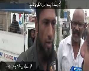Khufia Operation (Police Openly Looting Public) – 23rd August 2015