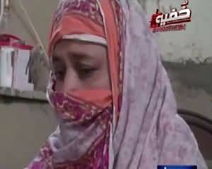 Khufia Operation (Poor Honest Journalist in Trouble) – 9th August 2015