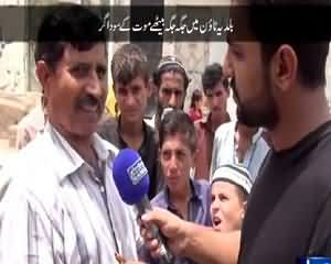 Khufia Operation (Quacks in Baldia Town) – 26th July 2015
