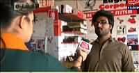 Khufia REPEAT (Crime Show) On Abb Tak – 1st February 2015
