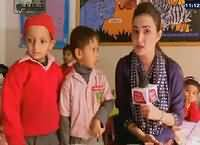 Khufia REPEAT (Crime Show) On Abb Tak – 27th December 2015