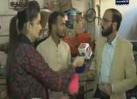 Khufia REPEAT (Crime Show) On Abb Tak – 31st January 2016