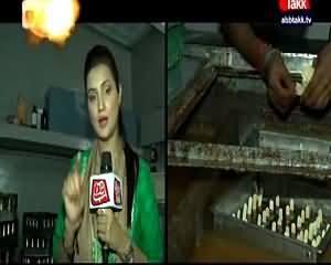 Khufia REPEAT (Crime Show) On Abb Tak – 7th June 2015