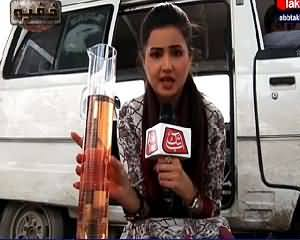 Khufia REPEAT (Crime Show) On Abb Tak – 9th August 2015