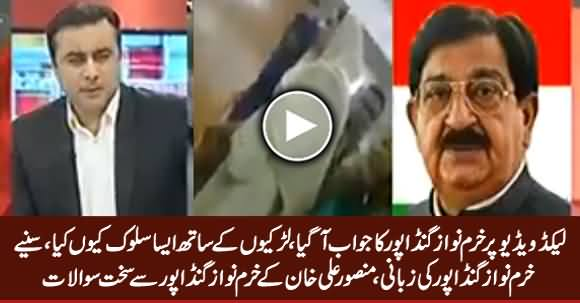 Khurram Nawaz Gandpur Response on His Leaked Video In Which He Threatened Girls