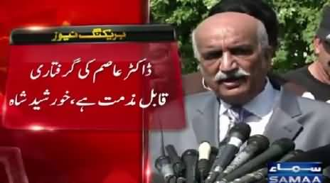 Khursheed Shah Bashing Rangers & Agencies For Arresting Zardari's Right Hand