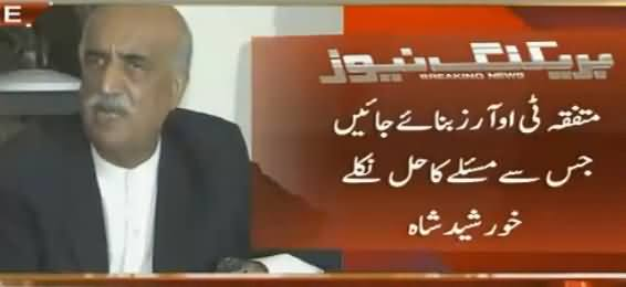 Khursheed Shah Press Conference Urging PM To Come In Parliament – 13th May 2016