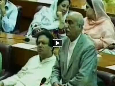 Khursheed Shah Speech in Joint Session of Parliament - 19th September 2014