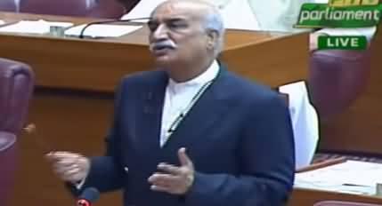 Khursheed Shah Speech in National Assembly - 13th September 2019