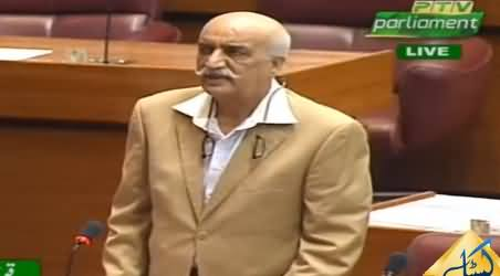 Khursheed Shah Speech In National Assembly - 29th July 2019
