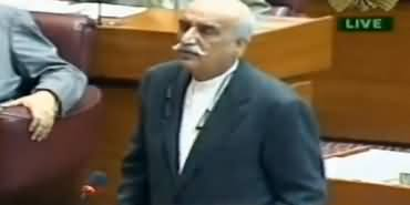 Khursheed Shah Speech in National Assembly - 6th November 2018