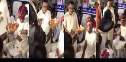 Khurshid Shah Ki Aarti Utary Jany Ki Video Social Media Per Viral