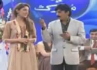 Khushian Abb Tak Eid Special On Abb Tak – 26th September 2015