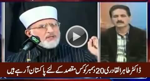 Khushnoo Ali Khan Telling Why Dr. Tahir-ul-Qadri Coming Back To Pakistan