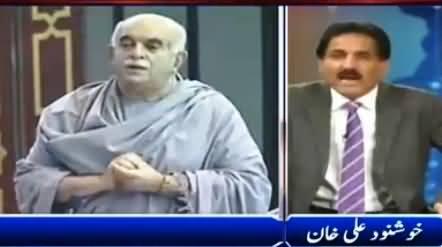 Khushnood Ali Khan Bashing Mehmood Khan Achakzai For His Statement