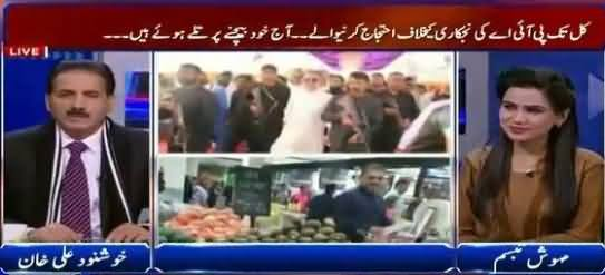 Khushnood Ali Khan Comments on Sharjil Memon's Picture Buying Tomatoes in Dubai