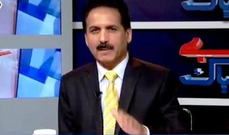 Khushnood Ali Khan Reveals That BOL's License is Transferable So No One Can Damage BOL