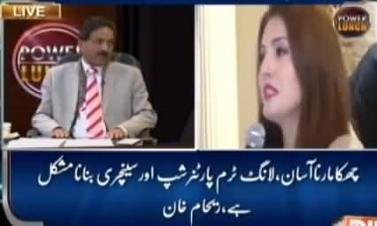 Khushnood Ali Khan Reveals Who Sponsored Media Conference For Reham Khan
