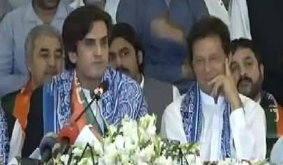 Khusro Bakhtiar Thanks Imran Khan In His Press Conference