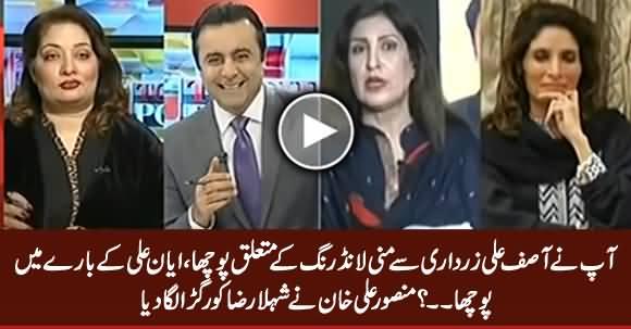 Kia Aap Ne Asif Zardari Se Money Laundering Ke Mutaliq Pocha - Mansoor Ali Khan Grills Shehla Raza