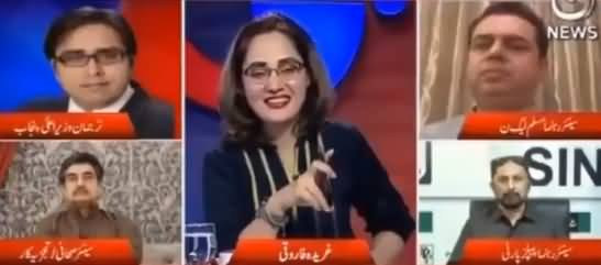 Kia Aap Ne Mujh Se Dollar Khareedne Hain - Shahbaz Gill To Gharida Farooqi