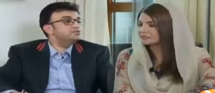 Do You Have Blackberry? Watch Reham khan Response