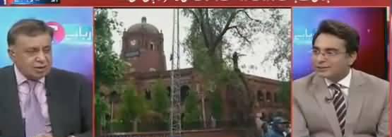 Kia Barish Shahbaz Sharif Ko Nuqsan Pahunchaye Gi - Sunye Arif Nizami Ka Jawab