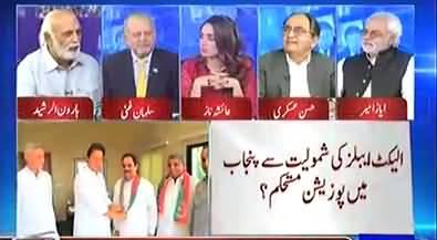 Kia Electables Ki PTI Main Shamoliyat Se Punjab Main PTI Mazbooti Hui Hai?? - Haroon-ur-Rasheed's reply