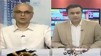 Kia Election Say Pahlay Asif Zardari Giraftar Hosaktay Hain-Muhammad Malick Response
