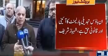 Kia Hakumat Jaane Wali Hai? Shehbaz Sharif Ne In-House Change Ka Ishara De Dia