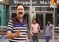 Kia Hum Dodh Ke Dhulay Hein (ATV Raid on Siddique Trade Center) – 1st October 2015