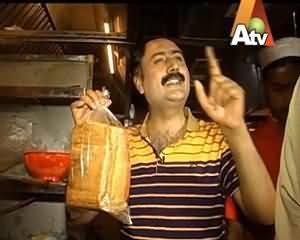 Kia Hum Dodh Ke Dhulay Hein (Burger Prepared in Mobil Oil) – 25th June 2015