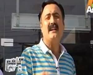 Kia Hum Dodh Ke Dhulay Hein (Inside Story of Chickinow) – 24th July 2015