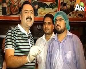 Kia Hum Dodh Ke Dhulay Hein (Lahore Broast) – 5th September 2015