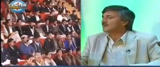 Kia Mein Uth Ker Chala Jayon - ANP Leader Got Angry on Question About Easy Load