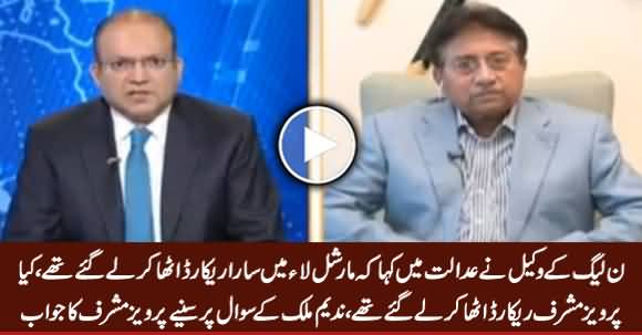 Kia Pervez Musharraf Ne Sharif Family Ka Record Zayah Kia, Watch His Reply