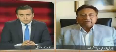 Kia Pervez Musharraf Ne Wapis Aane Ki Koi Commitment Di Thi - Watch His Reply