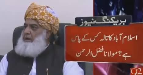 Kia Piddi, Kia Piddi Ka Shorba - Maulana Fazal ur Rehman Taunts Imran Khan
