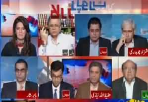 Report Card (New Strategy of PMLN) - 31st October 2017