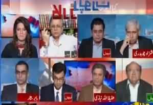 Kia Piddi Kia Piddi Ka Shorba, Hassan Nisar Comments on Maryam Nawaz's Strategy