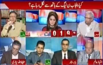 Kia Punjab PMLN Ke Haath Se Nikal Raha Hai Irshad Bhattis Analysis