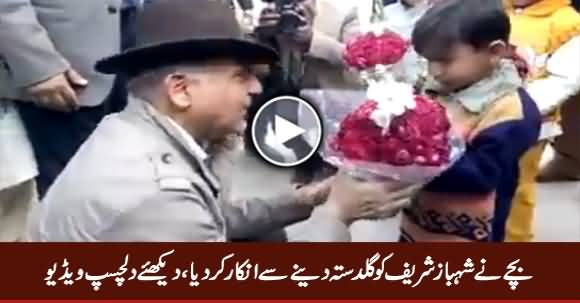 Kid Refused To Give Bouquet To Shahbaz Sharif, Interesting Video