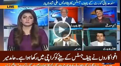 Kidnapper Are Keeping CJ's Son in Karachi For now - Hamid Mir Reveals