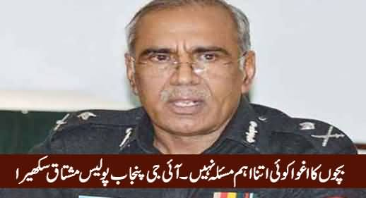 Kidnapping Of Children Is Not A Serious Issue: IG Punjab Mushtaq Sukhera