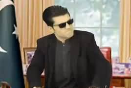 Kion Ke Jamhoriat Hai (Comedy Show) – 17th February 2019